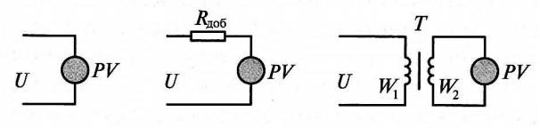 Схемы измерения напряжения