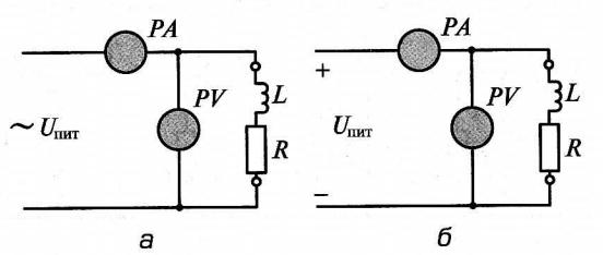 Схемы измерения индуктивностей