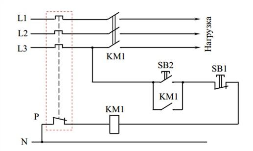 Схема магнитного пускателя катушкой фото 144