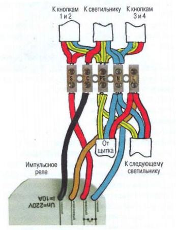 монтажная схема — управление светильником с дополнительными кнопками