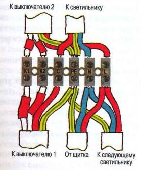 монтажная схема — управление светильником